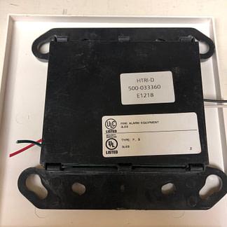 Siemens HTRI-D, used